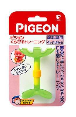 ☆☆sasa-shop☆☆ 貝親...嘴唇訓練器 ( 綠色小花 PN136 ) ( 日本製 )