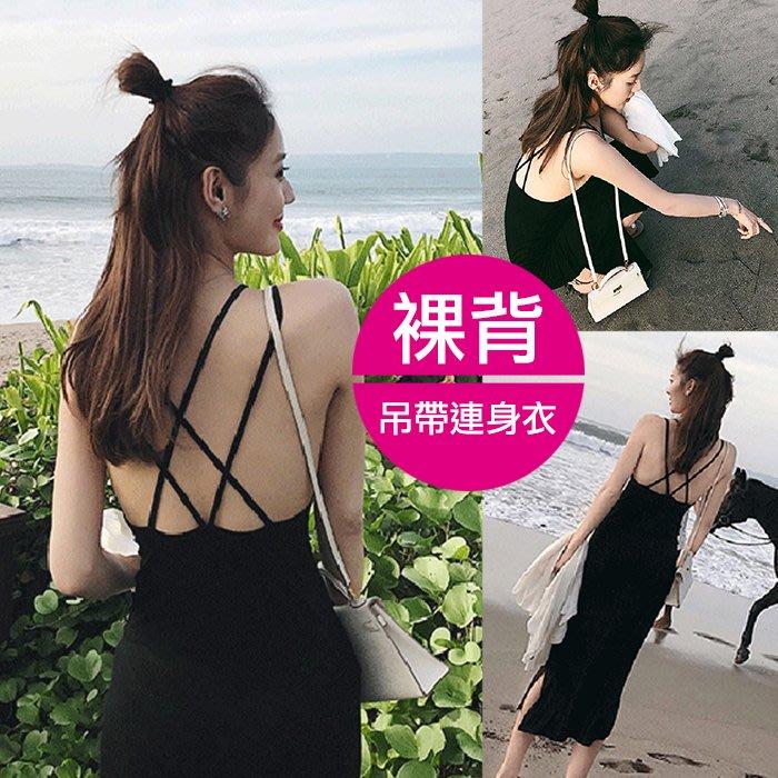 【JS 姊妹時代】【GP4803】海灘度假風性感交叉露背側邊開岔吊帶連身衣裙