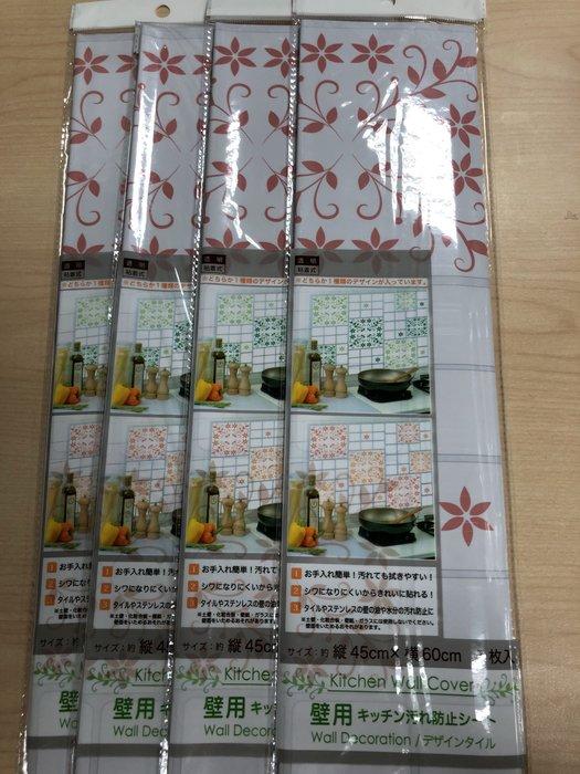 日本 雕花系列廚房防汙 防油 清潔壁貼