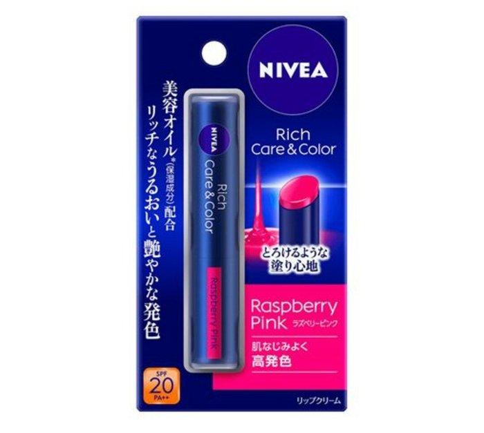 天使熊雜貨小舖~日本NIVEA潤色護唇膏2.0g  現貨:Raspberry pink 全新現貨