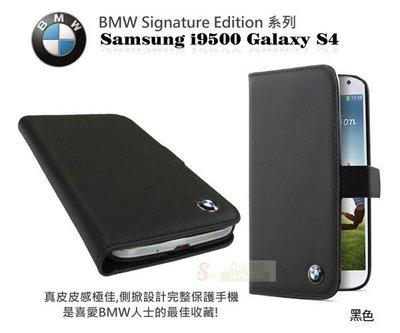 日光通訊@BMW原廠Samsung GALAXY S4 i9500 磁扣真皮側掀皮套  低調奢華書本式側翻保護套