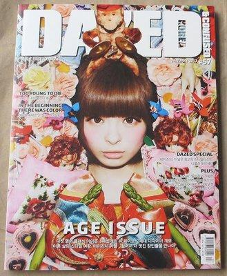 韓國流行時尚雜誌 DAZED & CONFUSED KOREA 13年1月號 :卡莉怪妞