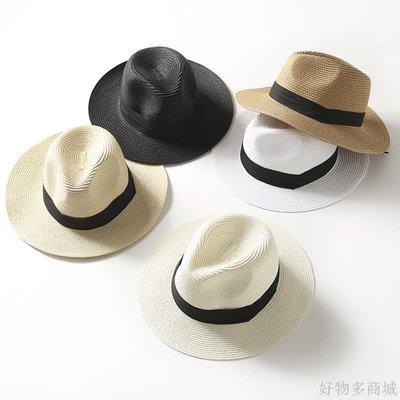 好物多商城 白色英倫風夏天禮帽海邊防曬可折疊韓版遮陽帽女夏季度假草帽