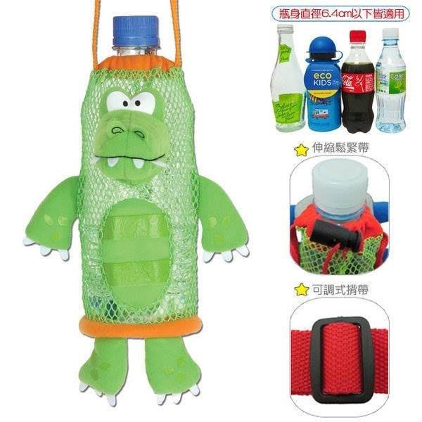 【小糖雜貨舖】美國 Stephen Joseph 兒童 造型 水壺袋 水壺背帶 - 鱷魚 (膳魔師/吸管水壺皆適用)