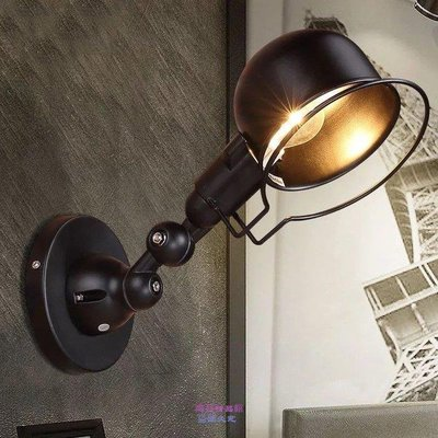 1776{鴻發精品}設計師燈RH法國Loft美式工業復古創意陽台小號機械手臂單節壁燈