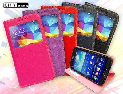 CITY BOSS 望系列*5.5吋 HTC Desire 825/D825 視窗側掀皮套/磁扣/磁吸/側翻/保護套