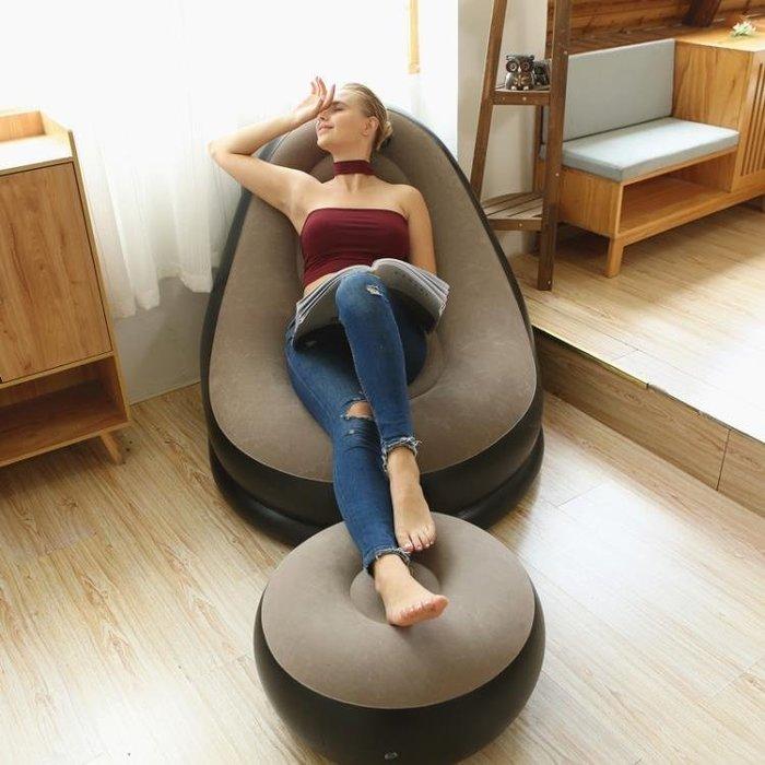 現貨植絨充氣沙發懶人沙發網紅單人舒適沙發簡約午睡躺椅創意便攜椅子BLBH