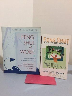 F7-2《好書321KB》風水FENG SHUI GOES TO THE OFFICE &At Work兩本合售/風水