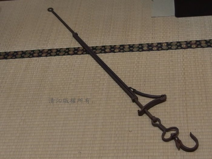 ☆清沁苑☆日本古民具~古い鐵製鍛造 打出吊金具 自在鉤 自在勾 自在鍵 自在鈎~d180