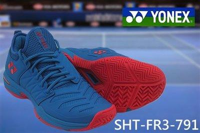 (台同運動活力館) YONEX (YY) POWER CUSHION FUSIONREV3 網球鞋 SHTFR3-791