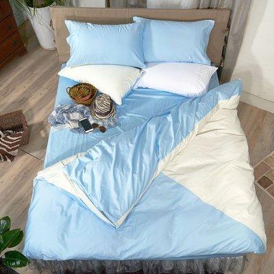 《60支紗》雙人床包/被套/枕套/4件式【雲端】三角迷蹤 100%精梳棉-麗塔寢飾-