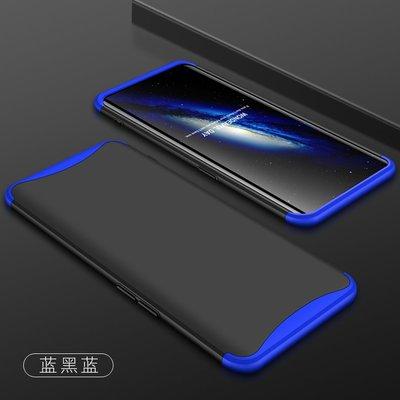 【GooMea】4免運 贈貼膜OPPO Find X 6.42吋360度3段全包殼手機殼保護殼 藍黑藍手機套保護套