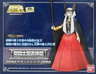 日本正版 萬代 聖鬥士聖衣神話 北極星...