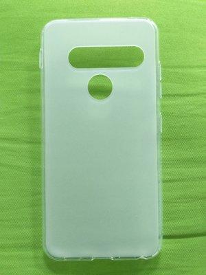 LG G8S ThinQ / 6.2吋 保護套 霧面軟殼 TPU 保護殼