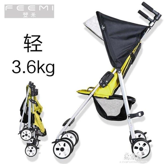 嬰兒推車超輕便簡易折疊小可坐躺便攜式寶寶兒童推車超輕傘車