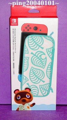 ☆小瓶子玩具坊☆《集合啦!動物森友會》特仕 Nintendo Switch 便攜包 / 主機包(Nook 夏威夷花紋款)