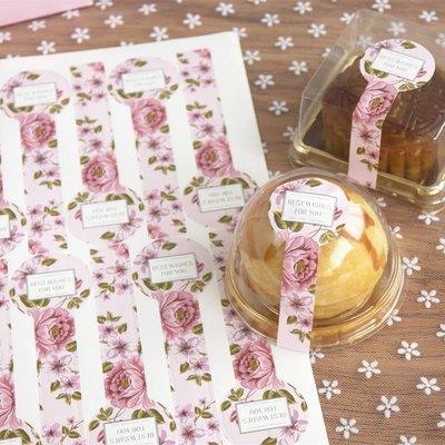 (1張10枚)花漾絮語長條封口貼紙 布丁 保羅瓶 烤布蕾 曲奇餅乾 手工皂 烘焙包裝 禮品 西點盒 蛋黃酥 月餅包裝盒