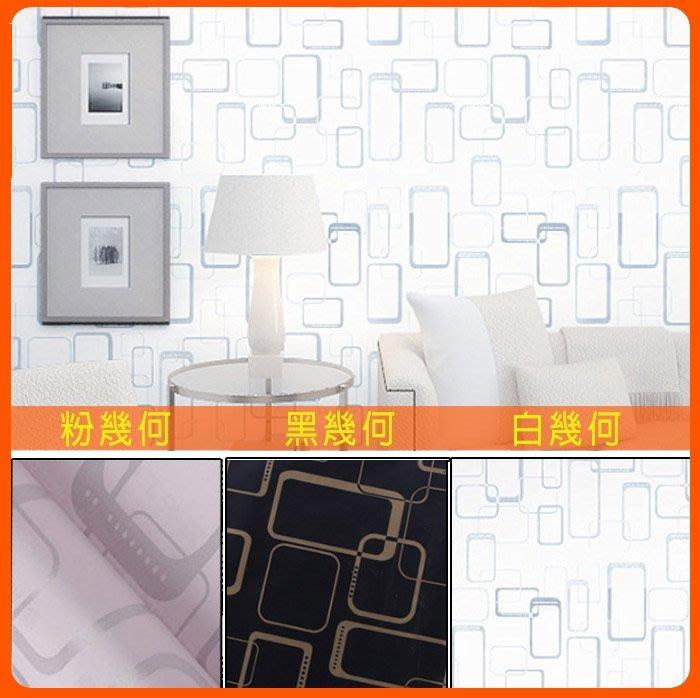 壁貼工場-書房 客廳 45*950cm 自黏壁紙 牆貼室內佈置 背膠牆紙 背膠壁紙  幾何 方格文
