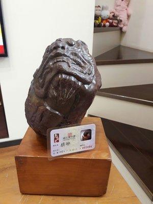 鐵丸石雕刻(蘇承志)辟邪售價1萬5