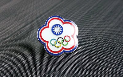 中華台北會旗徽章收藏品。下標請先詢問商品狀況。10入
