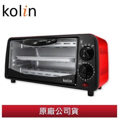 【KOLIN 歌林】 6L雙旋鈕烤箱KBO-SD1805