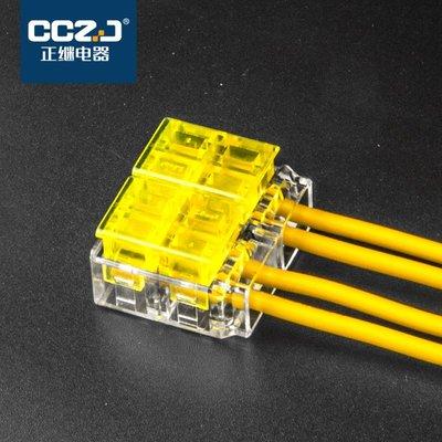 {囧兔}免剝皮電線連接器快速接線端子1進3出 4孔4P電線連接器1對3短接 高雄市