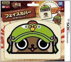 3DS LL /XL通用 日本進口 MH4G 限定款 魔物獵人 4G艾路貓 圖裝PC保護殼 黃色【板橋魔力】