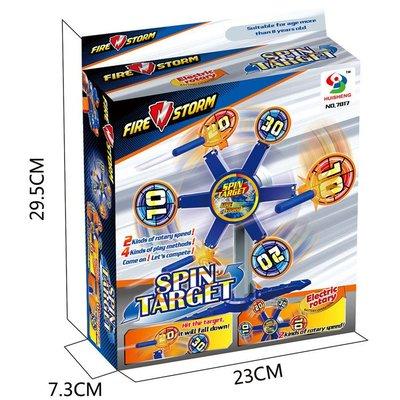 佳佳玩具 ----- 電動 旋轉 標靶 射擊靶 轉盤 軟彈槍 安全子彈 泡棉子彈 吸盤彈 水晶彈【CF144528】