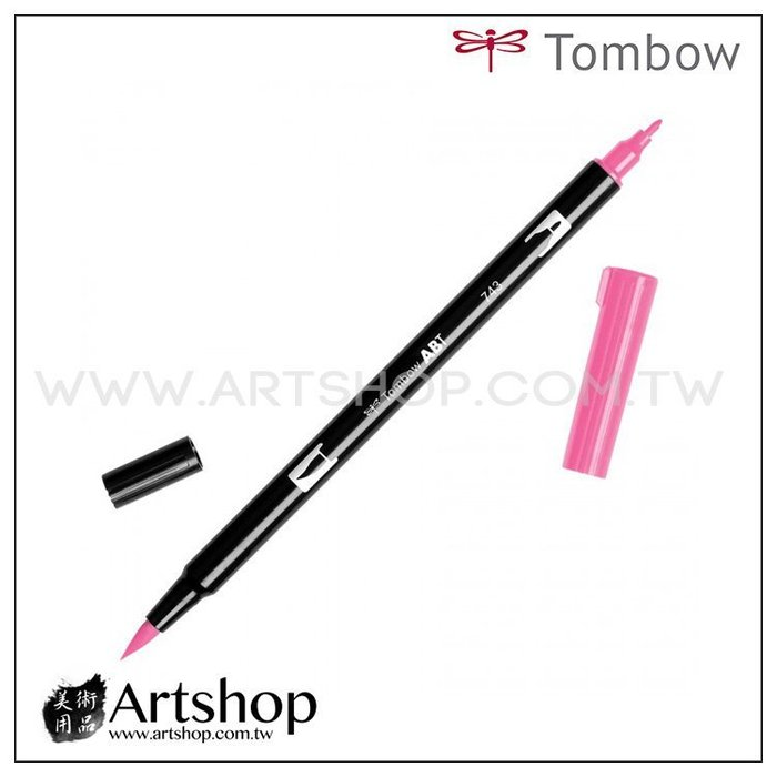 【Artshop美術用品】日本 TOMBOW 蜻蜓 DUAL BRUSH PENS 雙頭彩色毛筆 (單支) 96色可選