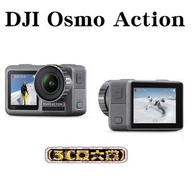 【光華新天地】 現貨免運 大彊 DJI OSMO Action 運動相機 4K攝影機  公司貨 開發票 國旅