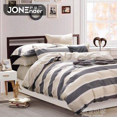 純棉四件套1.8M床季簡約床單雙人被套條紋1.5M床上全棉三件套