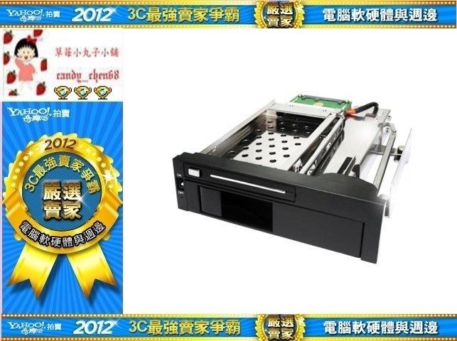 【35年連鎖老店】伽利略 MRA750 2.5吋、3.5吋硬碟抽取盒有發票/可全家