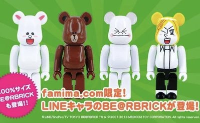 Medicom Bearbrick Line Friends 100% Brown Cony Moon James be@rbrick 4隻
