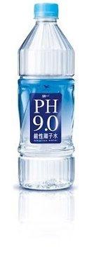 2箱下標區--統一PH9.0鹼性離子水,可跟台鹽、舒跑海洋鹼性離子水同構享優惠
