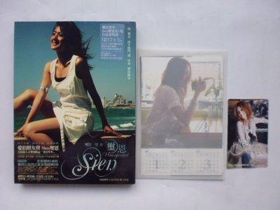 ///李仔糖CD唱片*2006年璽恩專輯.璽出望外(CD+DVD附紙盒.年曆卡)二手CD(k370)