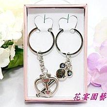 【花宴】*鑲鑽一箭穿心鑰匙圈禮盒*$40 ~婚禮小物~送客禮~情人禮/生日禮~贈品.賓客禮
