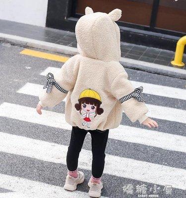 女寶寶洋氣外套新款1-2-3-4歲韓版秋冬季加絨加厚公主女童裝