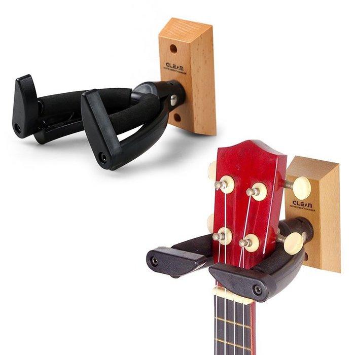 《小山烏克麗麗》烏克麗麗立架 烏克麗麗架 烏克麗麗掛勾 烏克麗麗吊架 吉他可用 吉他架 木製背板 重力自動鎖