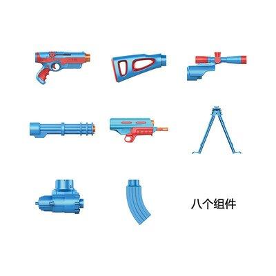 玩具槍磁力風暴騎士二代兒童玩具槍百變拼裝積木磁性組合組裝槍八件套裝