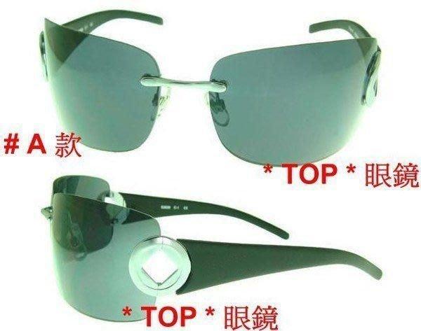 拼買氣_超夯時尚無框金屬鏡架+塑膠鏡腳混搭款式太陽眼鏡_防爆PC安全鏡片_MIT製(3色)_M-021