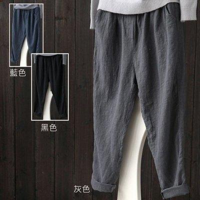 花兒 原創設計八分褲 【P8812】 棉麻 休閒 哈倫褲 寬鬆 亞麻 八分褲