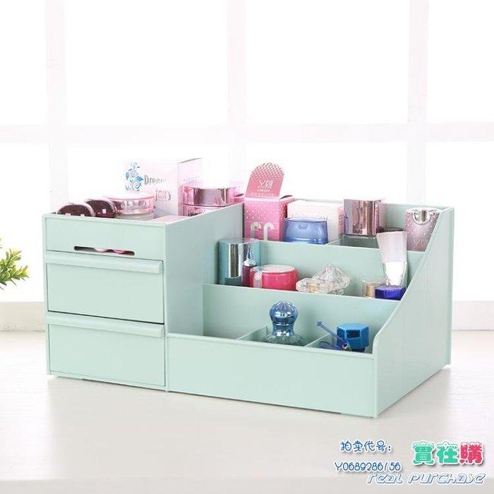 化妝品收納盒桌面抽屜式梳妝台護膚刷筒整理盒面膜口紅置物收納架ZDX(交換禮物 創意)聖誕