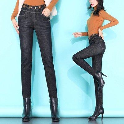 高腰加絨牛仔褲女修身顯瘦小腳外穿秋冬2020年新款加厚緊身女褲子