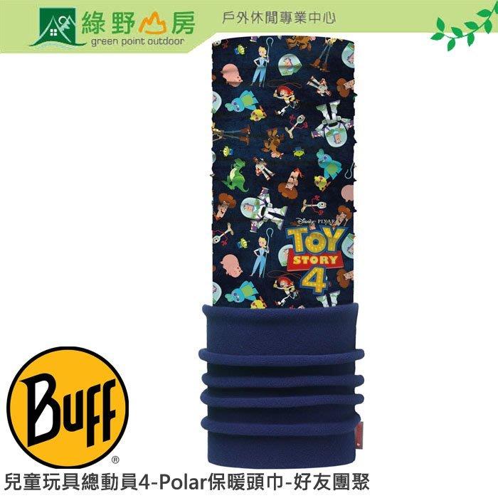 綠野山房Buff西班牙童4-8y 玩具總動員4 Polar刷毛保暖頭巾 好友團聚 圍巾 脖圍 魔術頭巾 BF121677
