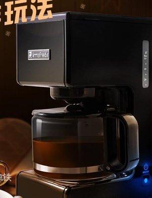 德國家用智慧全自動美式滴漏咖啡機半商泡茶壺一體機