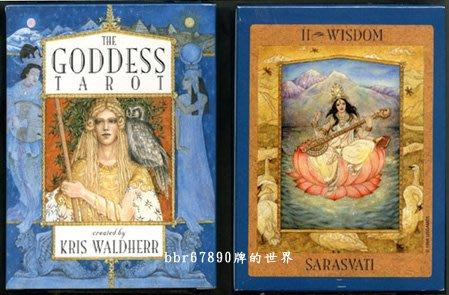 [牌的世界]女神塔羅牌The Goddess Tarot Deck(78張)GDT78