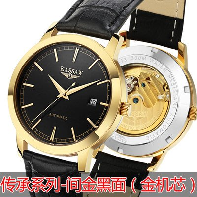 yes99buy加盟-鏤空天王超薄手錶全自動機械表瑞士原廠時尚