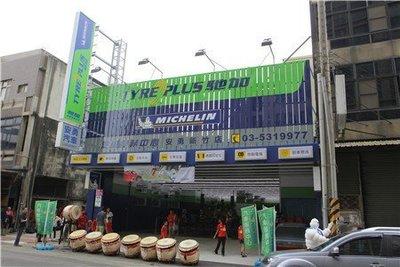 米其林 255/55-18 LATITUDE TOUR HP MO認證 完工優惠價 安勇汽車 新竹店 輪胎道路保固