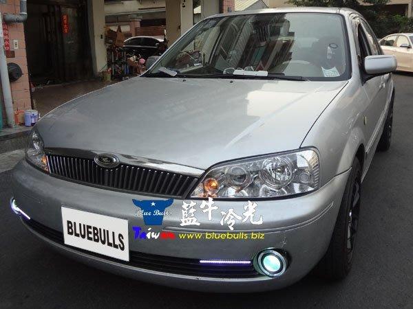 【藍牛冷光】TIERRA XT RS AERO SE VX LS H7光圈魚眼霧燈 另有 HID 光圈 魔鬼眼 遠近魚眼
