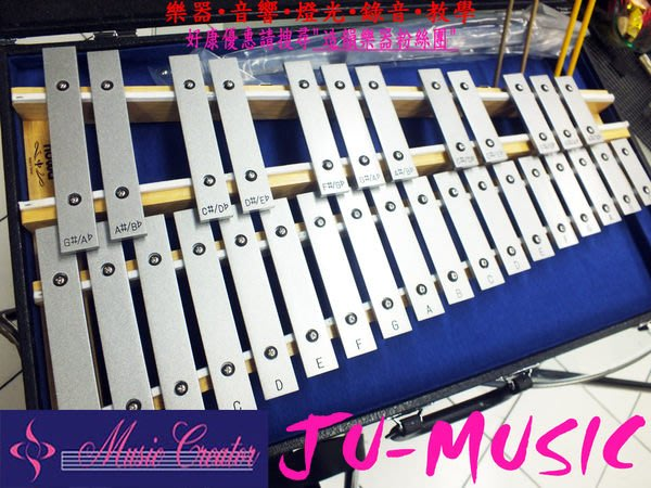 造韻樂器音響- JU-MUSIC - Howa 桌上 3音 鐵琴 實木琴片架 附贈簡易 譜架 琴袋 台灣製造 MIT